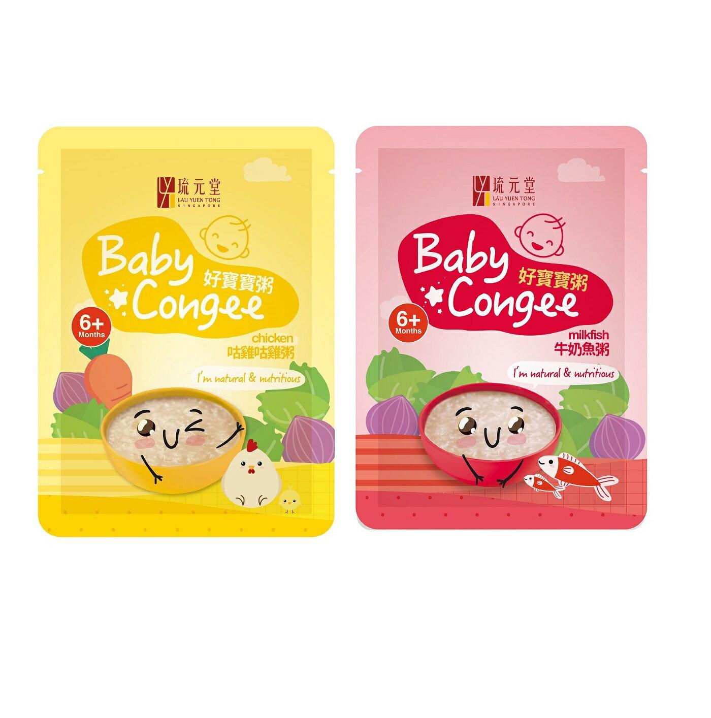 【多件優惠】新加坡 琉元堂 寶寶粥(牛奶魚/咕雞咕雞)