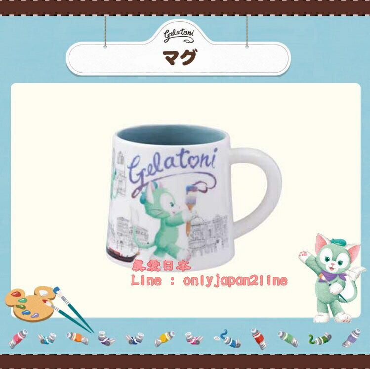 【真愛日本】16070800039樂園日本製Espresso咖啡杯-傑力東尼 Duffy 達菲熊&ShellieMay 日本帶回 預購