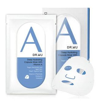 DR.WU 保濕修復膠囊面膜3PCS (A)【淨妍美肌】