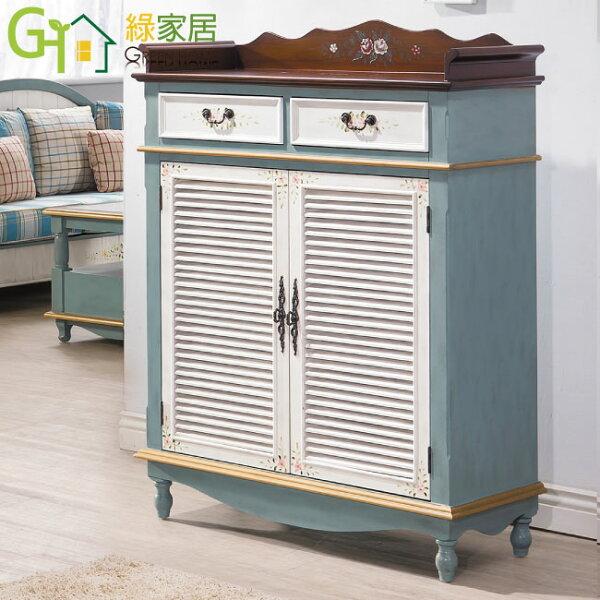 【綠家居】法曼英式3.3尺典雅雙色鞋櫃玄關櫃(二色可選)