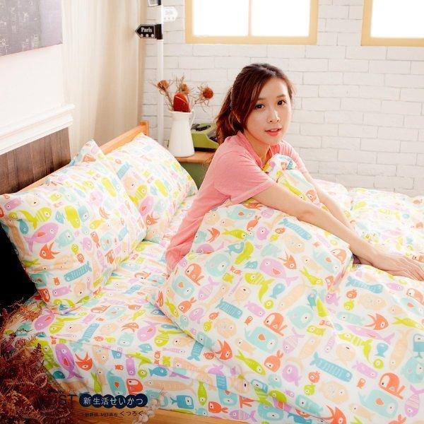 LUST寢具 【新生活eazy系列-海洋小怪獸】床包/枕套/被套組、台灣製
