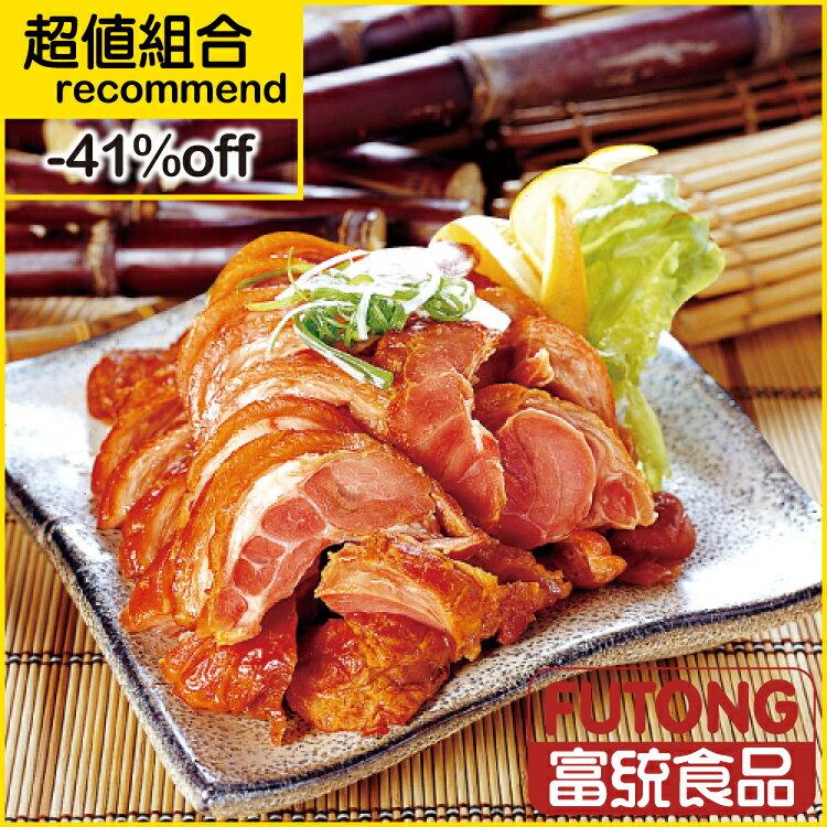 《免運費 解凍即食》【富統食品】帶骨蔗香豬腳600g x 2入 0