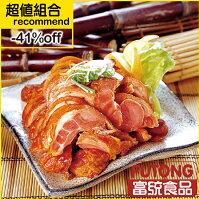 《免運費|解凍即食》【富統食品】帶骨蔗香豬腳600g x 2入 0