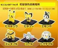 Pokemon:精靈寶可夢到TOMY 神奇寶貝 G_04 寶可夢 GET 第四彈(單包) 抽抽包 隨機出貨