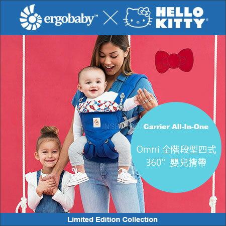 ✿蟲寶寶✿【美國ErgoBaby】夢幻kitty聯名限量款~新生兒omni全階段型四式360度嬰兒背帶Blue