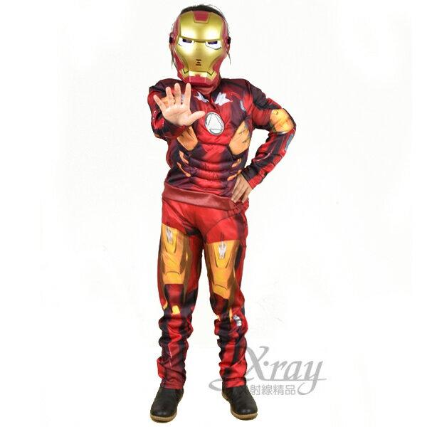X射線【W370060】鋼鐵人 肌肉裝(2件式),萬聖節服裝/化妝舞會/派對道具/兒童變裝/表演/東尼史塔克/復仇者聯盟/cosplay/面具