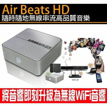OEO AIRBeats HD高音質無線WIFI音樂盒 音箱 迷你攜帶式喇叭 M9/Note4/i6+/626【翔盛】
