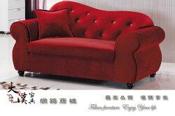 【大漢家具】紅色纖絲絨布貴妃椅(左向)
