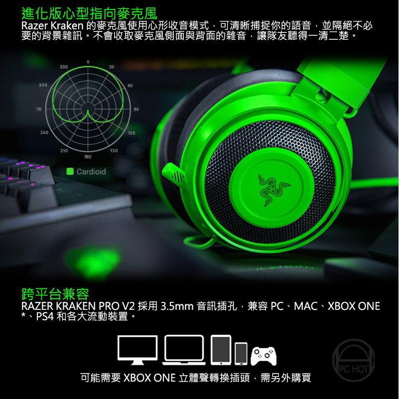 [限時促銷] RAZER 雷蛇 Kraken 北海巨妖 2019 電競耳機麥克風 黑色 綠色 5
