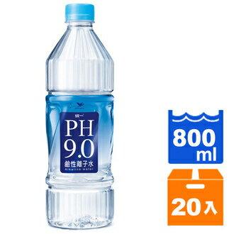 統一 PH9.0 鹼性離子水 800ml (20入)/箱