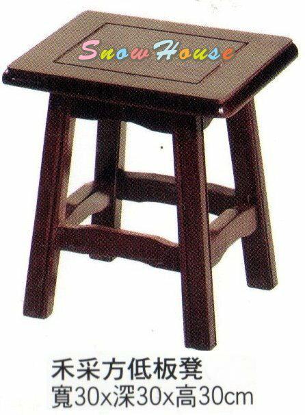 ╭☆雪之屋居家生活館☆╯P657-19禾采方低板凳/餐椅/木製/古色古香/懷舊