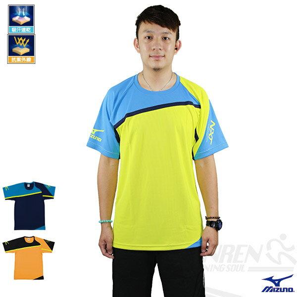 MIZUNO美津濃排球衣 (亮黃*淺藍) 排汗、抗UV排球服 亦可做為運動用排汗衣 2015新款
