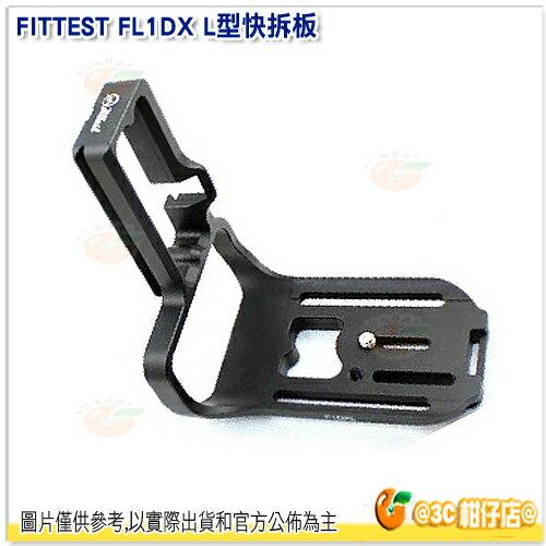 FITTESTFL1DXL型快拆板CANON1DX1DXII專用豎拍板相機手柄快拆板