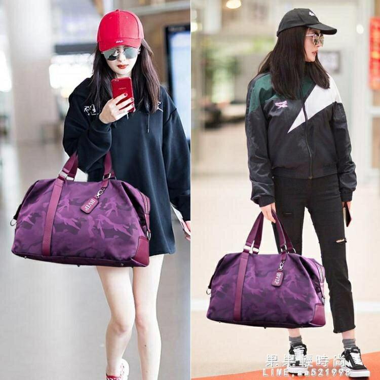 手提包 旅行包包女 短途手提行李袋大容量旅游包輕便韓版登機包健身包潮 凡卡時尚