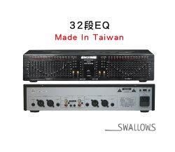 燕聲 ENSING ESY-EQ236 32段EQ等化器 卡拉OK 台灣製造