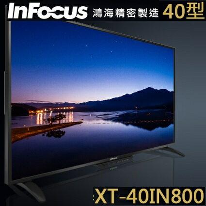 【預訂】鴻海 INFOCUS 40吋液晶顯示器 電視(40IN800)