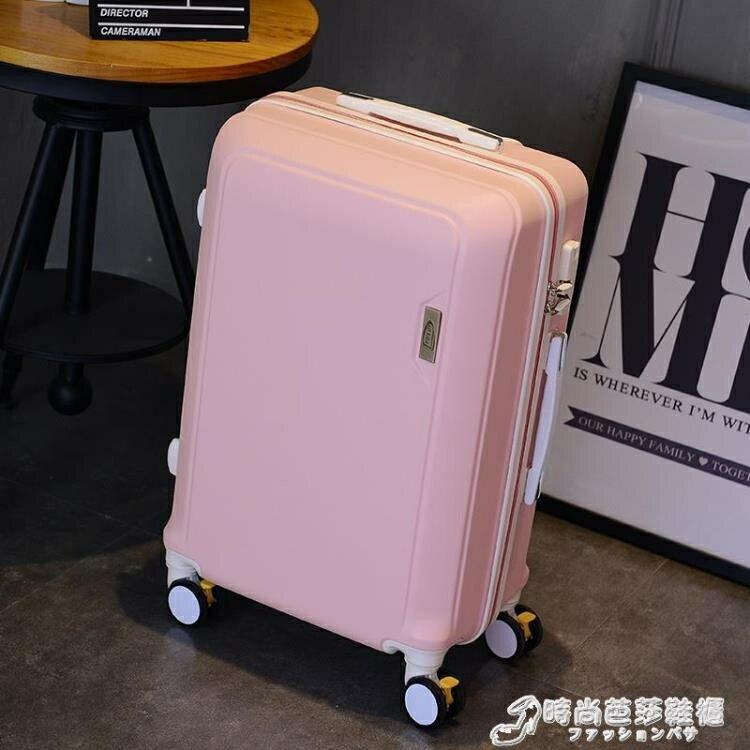 韓版可愛小行李箱女20寸學生拉桿箱萬向輪旅行箱男24密碼箱皮箱潮 芭蕾朵朵