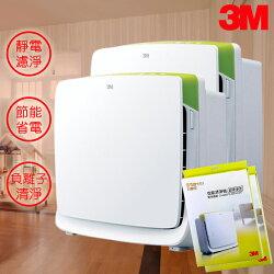 【超值組】3M 過敏 空淨機 防螨 清淨 淨呼吸 超優淨型空氣清淨機 MFAC-01 2台 送 2片 濾網 MFAC01F