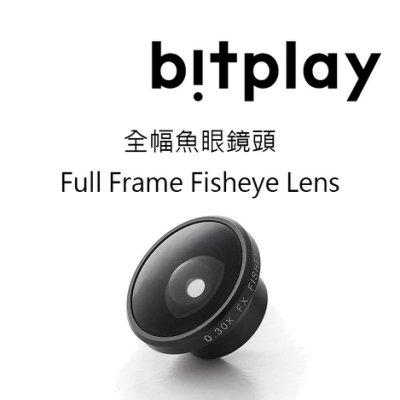 【新博攝影】Bitplay SNAP! 全幅魚眼鏡頭 永準公司貨 須搭配相機殼使用 iPhone 6 6s Plus