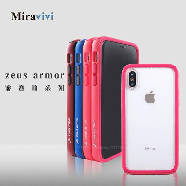 Miravivi:zeusarmor宙斯鎧甲波塞頓系列iPhoneX耐撞擊雙料防摔殼