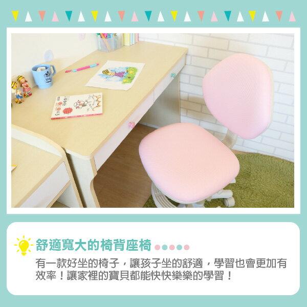 ✦專區89折↘領券再折100✦馬卡龍色系-兒童椅(1件組) 學童椅 椅子 書桌椅 天空樹生活館 5
