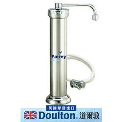 英國 DOULTON 道爾敦 桌上型不鏽鋼濾水器 HBS-M12