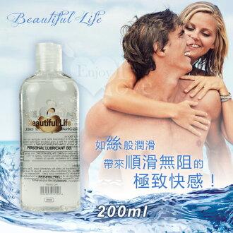 [漫朵拉情趣用品]Beautiful Life 美麗人生‧人體水溶性高效潤滑液 200ml NO.590350