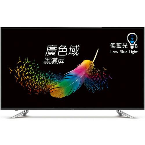 BenQ 65GW6600 65吋 LED液晶電視 護眼廣色域