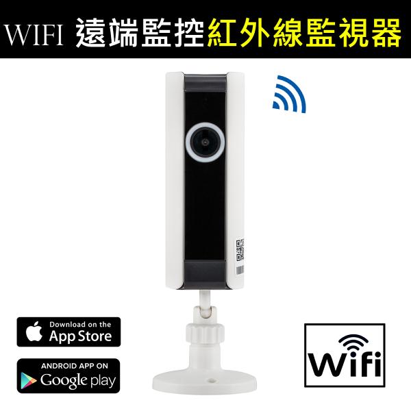 【附32G卡】超廣角720P遠端無線監控攝影機紅外線夜視雲端WIFI180度魚眼V380