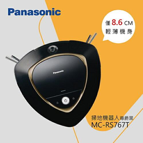 ★預購★【零利率免運】Panasonic 國際牌 MC-RS767T 三角智慧型 掃地機器人 掃地機 公司貨 MCRS767T