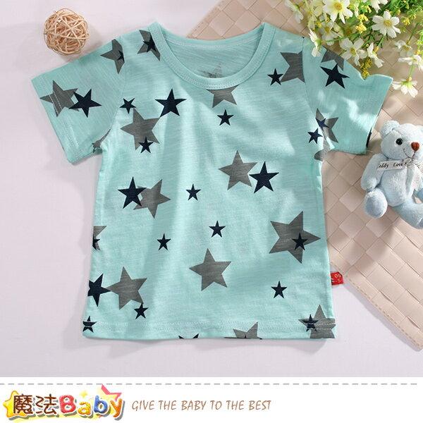 童裝台灣製兒童夏季純棉短袖T恤魔法Baby~k50711