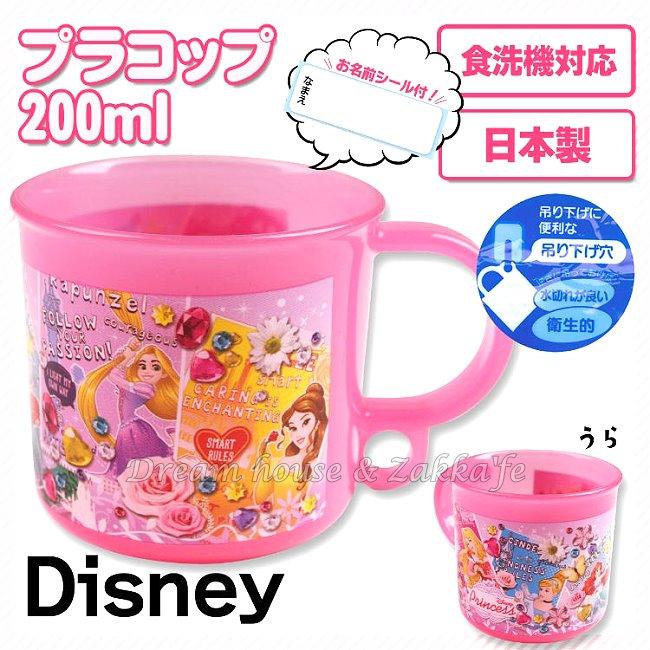 日本 Disney 迪士尼公主 兒童 漱口杯/水杯 《 日本迪士尼正版 》★ 日本製 ★ 夢想家精品生活家飾