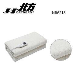 NORTHERN 北方 雙人單控仿羊毛電熱毯 NR6218 公司貨 免運費
