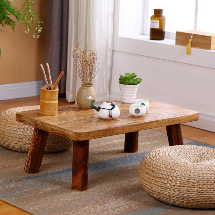 夯貨折扣! 和室桌實木日式飄窗桌榻榻米桌子陽臺小茶幾和室喝茶桌炕幾炕桌地臺矮桌LX