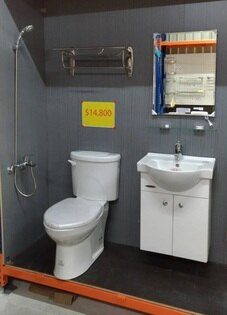 洗樂適衛浴:14800套房六件組、HCG和成衛浴省水一段式馬桶+51CM一體瓷盆浴櫃組、(台製)面盆龍頭+沐浴龍頭+防霧鏡+ST放衣架、現貨供應
