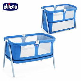 Chicco Lullago Zip可攜式兩段嬰兒床(寧靜靛藍) 3980元 【有優惠可詢問】