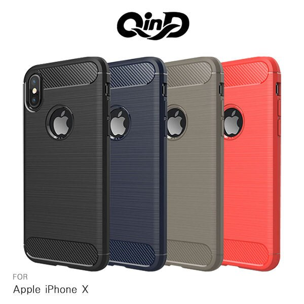 【愛瘋潮】99免運 QinD Apple iPhone X 拉絲矽膠套 TPU 保護殼 全包邊 防摔 軟殼 手機殼