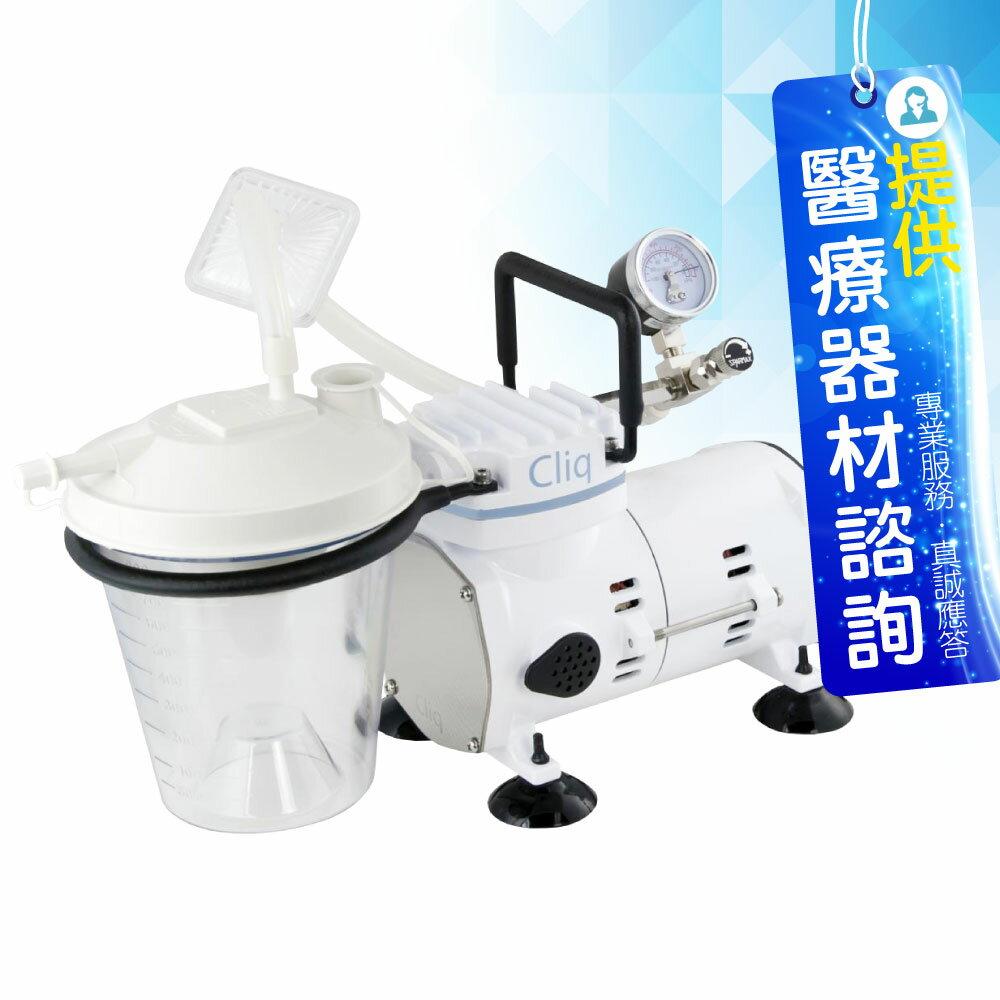 APEX 雃博 福康照護抽痰機 VC-701