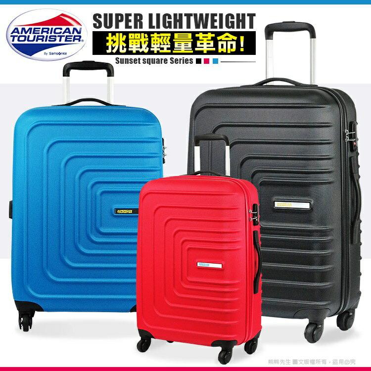 AMERICAN TOURISTER美國旅行者 28吋行李箱 旅行箱 新秀麗 13G