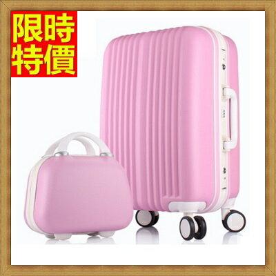 行李箱 拉桿箱 旅行子母箱-24吋精美簡約原創細膩男女登機箱5色69p63【獨家進口】【米蘭精品】