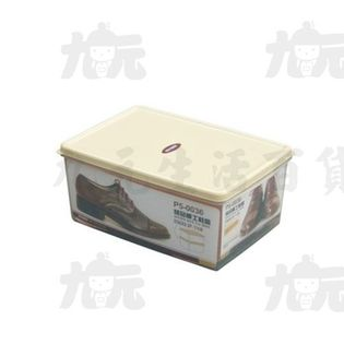 【九元生活百貨】聯府P5-0036精品紳士鞋盒P50036
