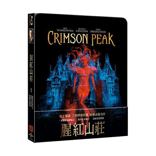 腥紅山莊限量鐵盒 Crimson Peak Limited Steelbook (BD)