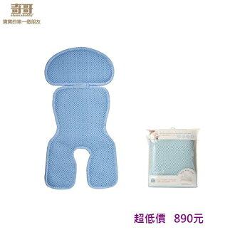 *美馨兒* 奇哥立體超透氣涼蓆(推車、汽座專用)嬰兒推車涼墊/安全汽座[型號:TBB028000] 890元