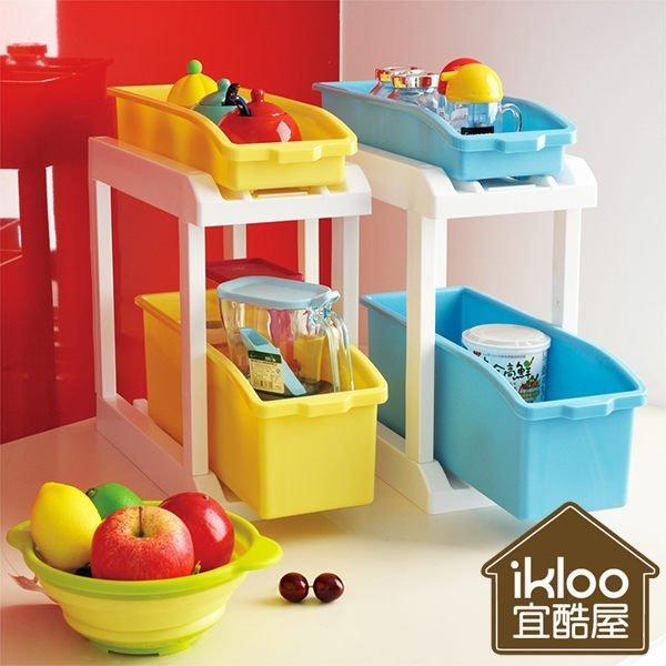 BO雜貨~YV5118~ikloo~彩漾滑軌式廚房收納架 雙層架 小物收納 桌上收納 收納