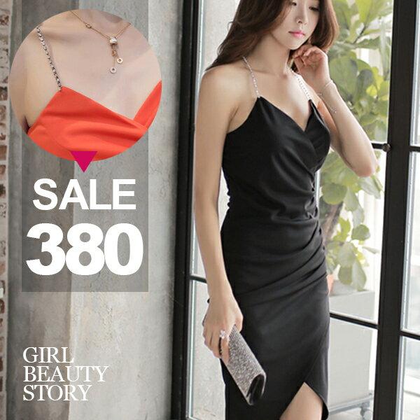 SISI~D7013~性感深低V領爆乳細肩金屬鑲鑽鍊吊帶抓皺包臀不規則下襬連身裙洋裝