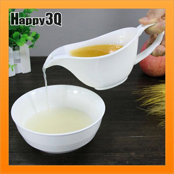 喝湯濾油杯健康生活輕鬆低脂肪飲食陶瓷濾油壺油脂分離器濾油杯【AAA4066】