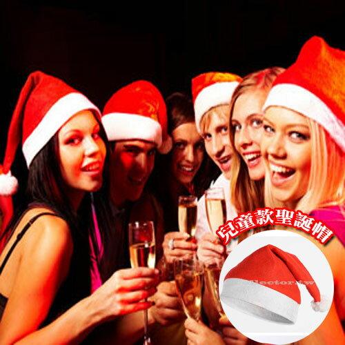 【F16102802】兒童款-聖誕帽 聖誕節造型帽 化粧舞會造型配件 聖誕老人帽