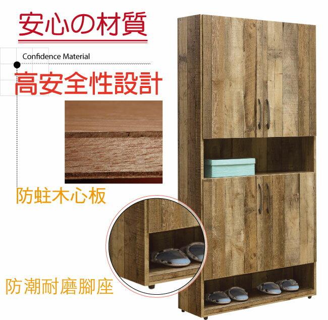 【綠家居】古勒 工業風2.8尺四門高鞋櫃