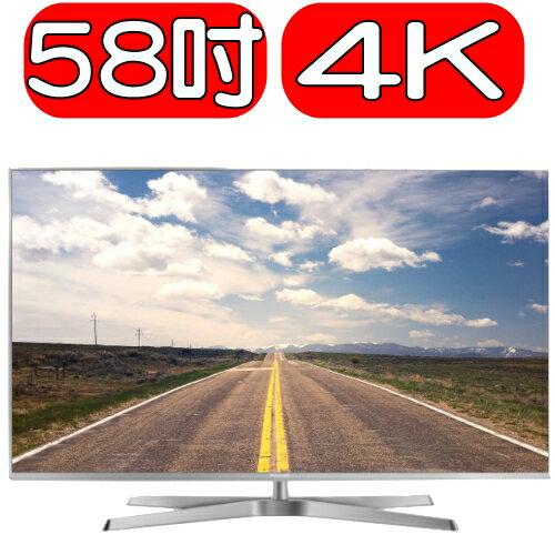 《特促可議價》Panasonic國際牌【TH-58EX750W】電視《58吋》