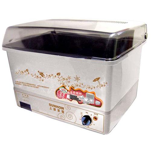【上豪】10人份遠紅外線烘碗機 DH-1565